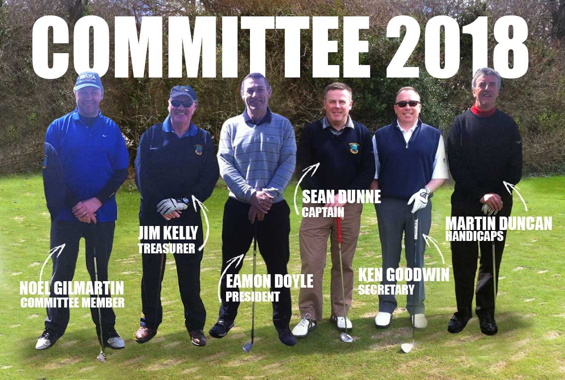 committee_2018
